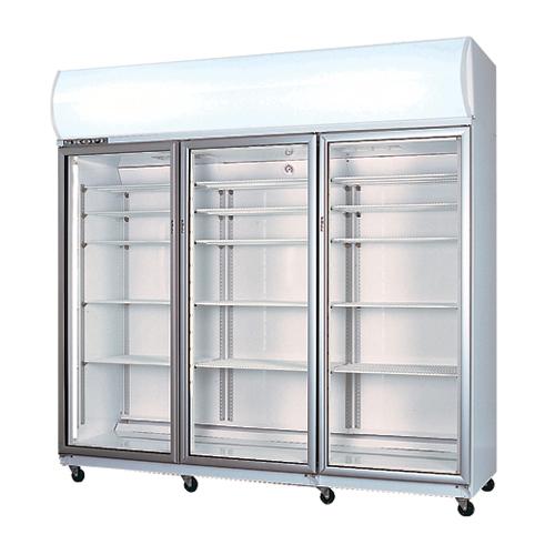 Skope sk2000 3 door fridge